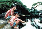 In dem blöden Tümpel angeln<br>wir nie einen Fisch!  Takeshi Kitano und Yosuke Sekiguchi