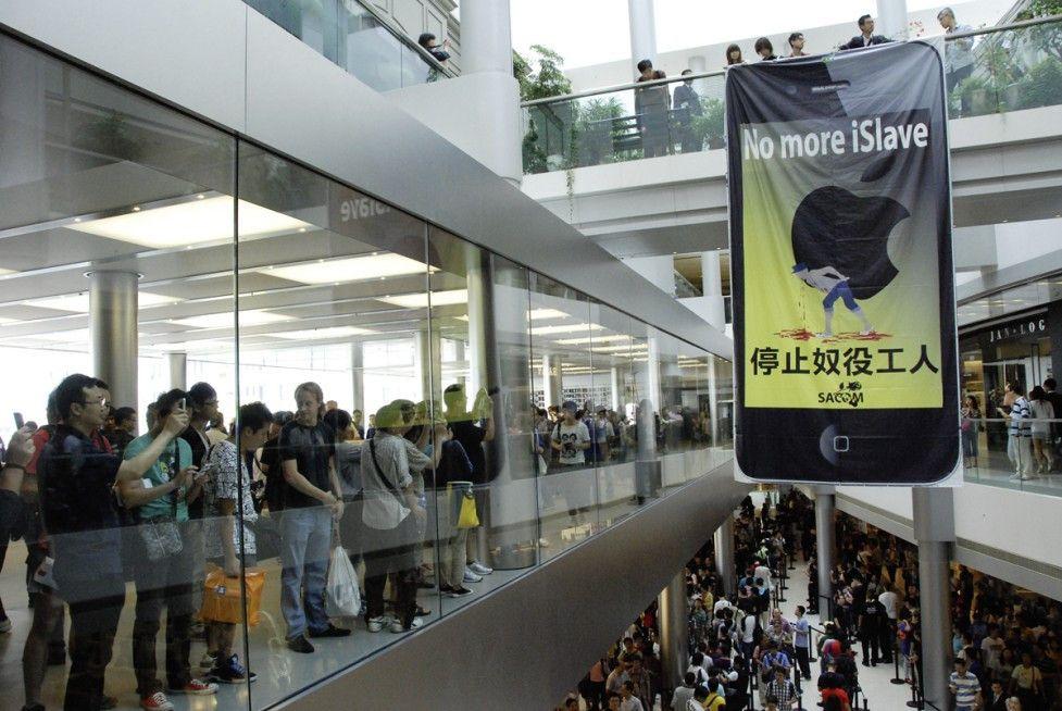 Protest in Hongkong