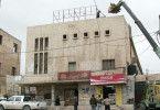 """Einst ein verfallenes Kino, heute ein kulturelles Zentrum: """"Cinema Jenin"""""""
