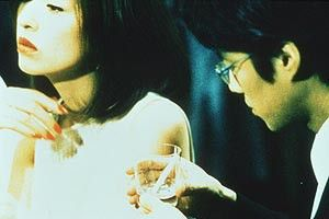 Guten Tag, Frau Yakuza! Shinichi Tsutsumi und  Yasuko Matsuyuki