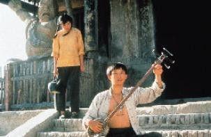 Huang Lei und He Saifei kommen sich näher