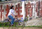 Tristesse im Süden Chinas - Shi Ke als Kwok Yun