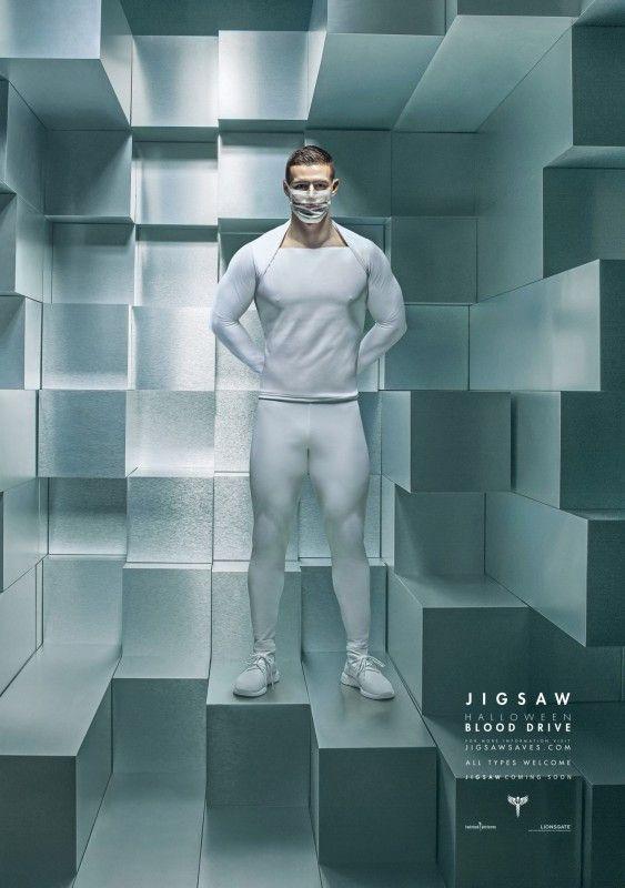 """Motiv aus """"Jigsaw"""""""