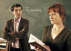 Ein toller Russischlehrer! Ulrike Krumbiegel hat es auf  Merab Ninidze abgesehen.