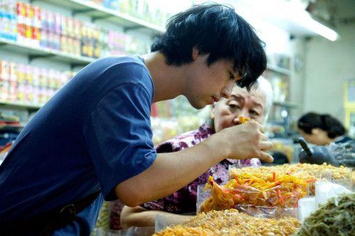 Masato (Takumi Saitoh) und seine Großmutter (Beatrice Chien) lernen sich über das Essen besser kennen.