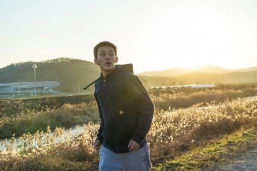 Jong-su (Yoo Ah-in) ist skeptisch. Er ist ängstlich und doch auf der Suche nach der Wahrheit.