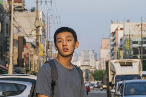 Jong-su (Yoo Ah-in) ist einsam und traut sich nicht viel zu. Wird ihm mit Ben ein Spiegel vorgehalten?