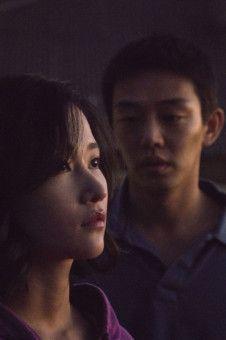 Jong-su (Yoo Ah-in) ist fasziniert von der geheimnisvollen Hae-mi (Jun Jong-seo).