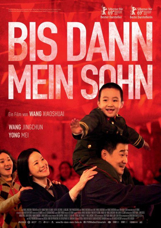"""""""Bis dann, mein Sohn"""" ist die Chronik einer Familie und gleichzeitig die Geschichte Chinas der letzten Jahrzehnte."""