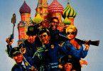 Die Truppe der Police Academy hat ihren ersten internationalen Einsatz in Moskau: (v.li.) Lassard (George Gaynes), Sgt. Tackleberry (David Graf), Kyle (Charlie Schlatter), Jones (Michael Winslow, oben), Lt. Talinsky (Gregg Berger, unten), Captain Harris (G.H. Bailey) und Debbie Callahan (Leslie Easterbrook)