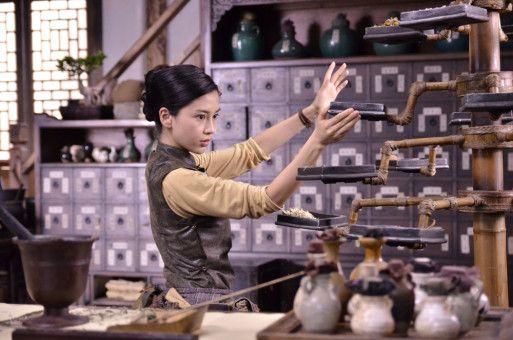 Jin Yuner (Nikki Hsin-Ying Hsieh).
