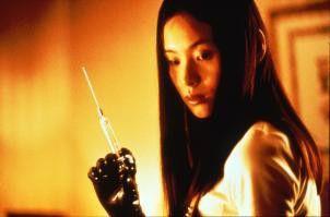 Schönheit oder Psychopathin? Eihi Shiina