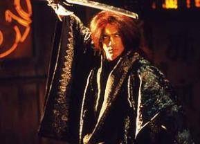Sprich dein Gebet Samurai! Aragami alias Masaya Kato meint es ernst